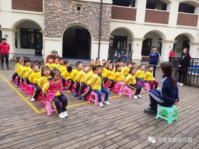 不惧挑战,健康快乐|记幼儿园大班早操评比活动