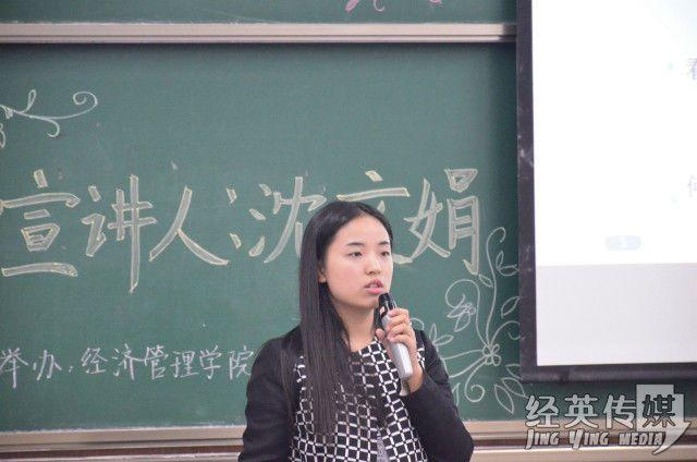 a片huangshe_第十届\