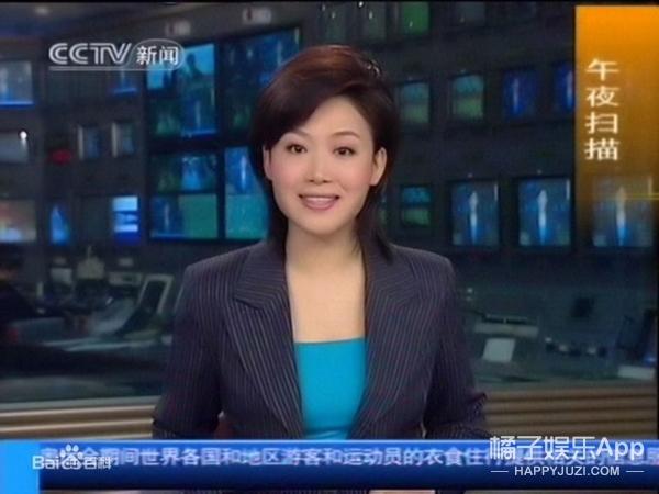 午夜论坛_邓丽也是新闻频道的主播,主持过《朝闻天下》,《新闻社区》,《午夜