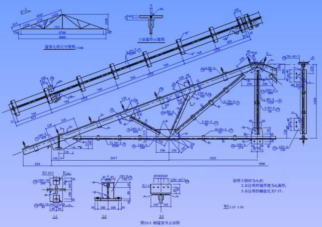 钢结构图纸知识全总结,很好很强大!