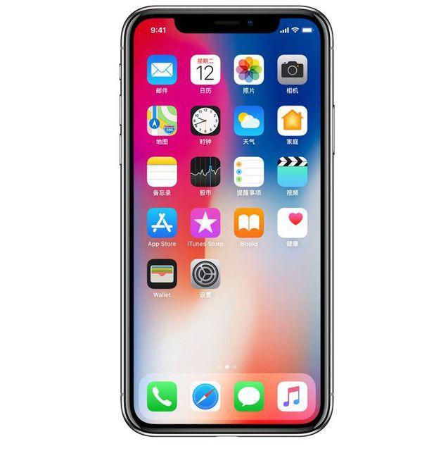 首批76450台苹果iphonex新型苹果经郑州综保区检验检疫局移动放行出区热点手机检验软件手机图片