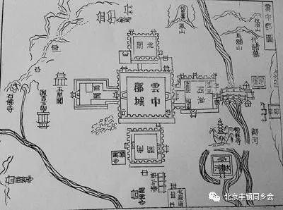 """唐代云中郡城,即后来的大同城.在辽代才有了""""大同""""的称谓."""