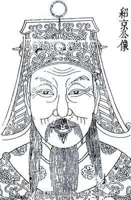 唐朝古风宫殿大气手绘
