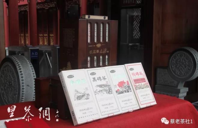 机压茶之源》捐赠安化黑茶博物馆