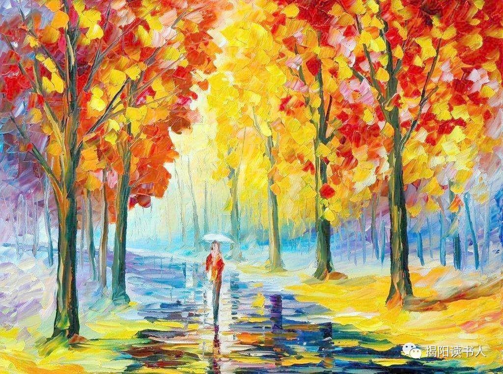 荷声|《秋天的雨》|朗读者:杨洁敏图片