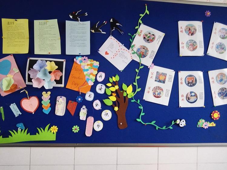 校园微视角:我们的书香教室