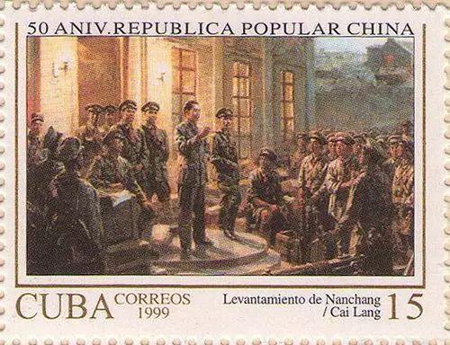 郵票記錄新中國的軍服變遷