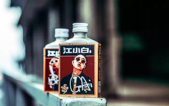 江小白推出嘻哈瓶……_搜狐娱乐_搜狐网