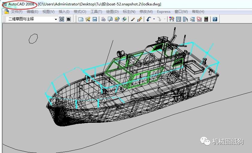 【海洋船舶】dwg格式三维船舶图纸 autocad设计图片