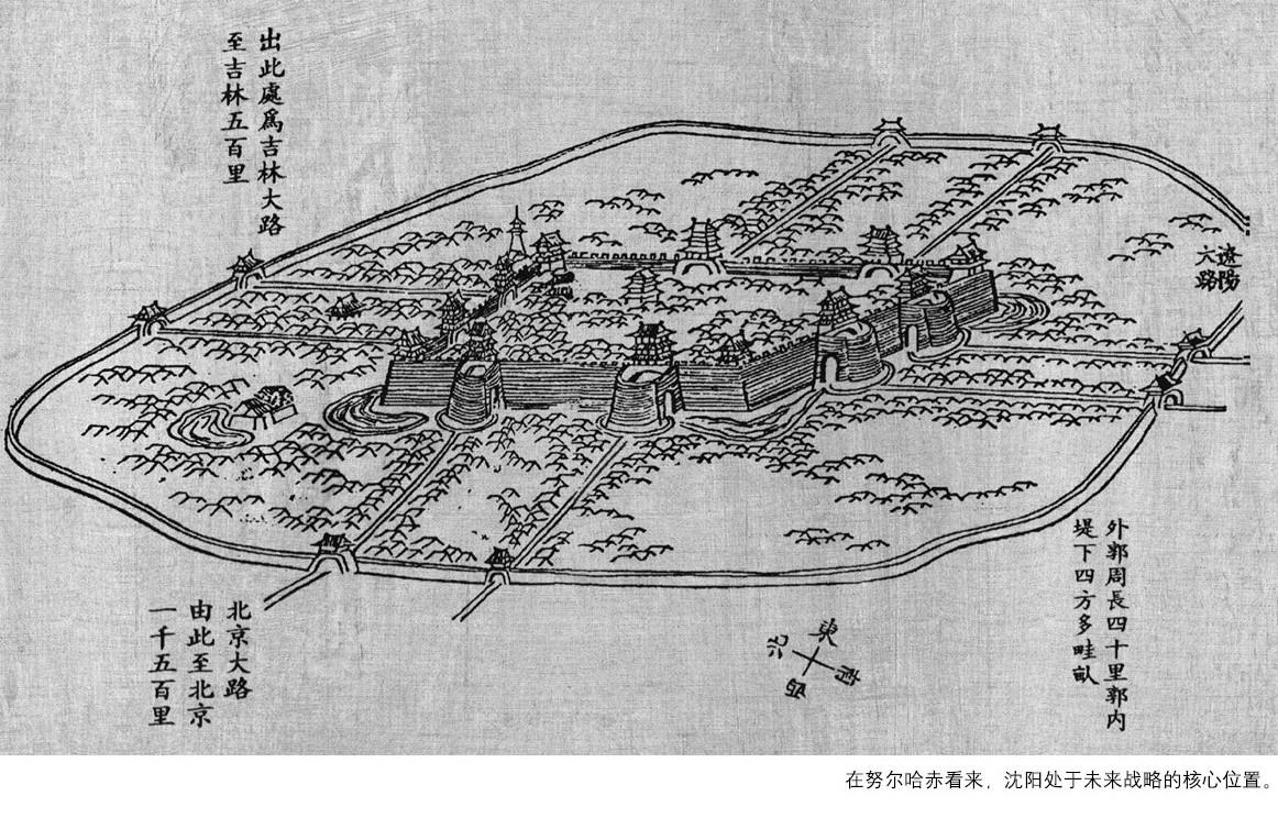 盛京 | 皇城族脉之笃定沈阳,东北第一城横空出世   前清皇宫的地图是图片