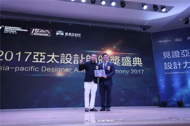 传播原创设计文化,2017亚太设计师颁奖盛典隆重举行!