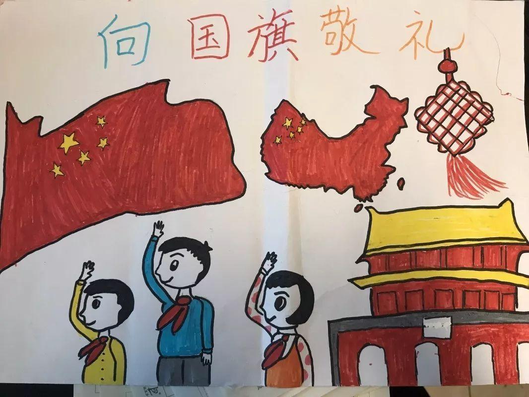 """""""红星耀中国""""主题手抄报活动"""