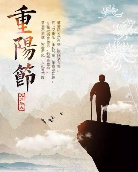 名额有限 一年一度的大墩岭重阳节徒步登高活动开始报名