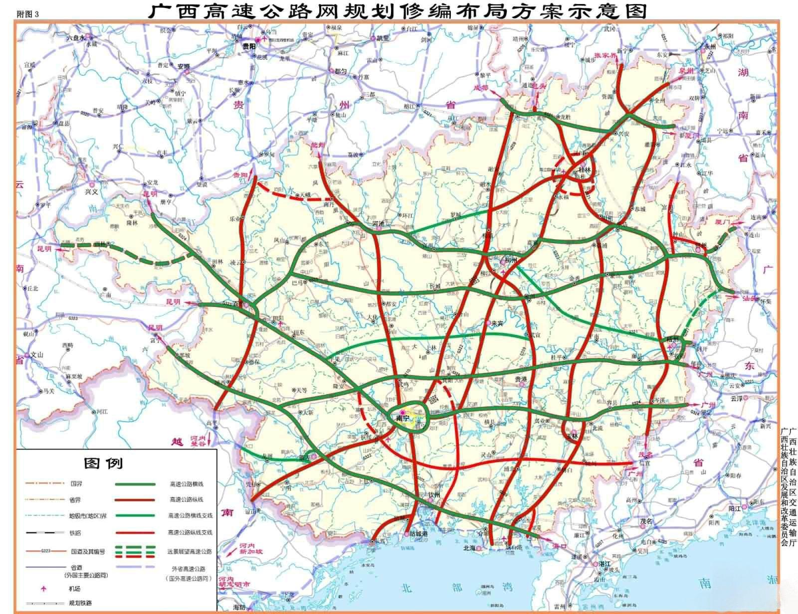 柳州三江2020规划图