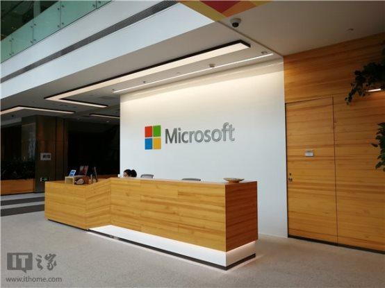 """微软开始清查企业盗版:已有多家企业被""""找上"""