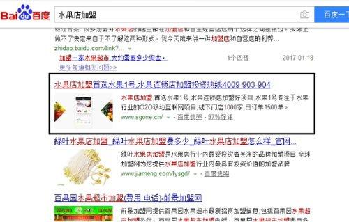 seo优化教程视频白帽seo软件搜索引擎优化平台网站关键词优化教程-第6张图片-爱站屋博客