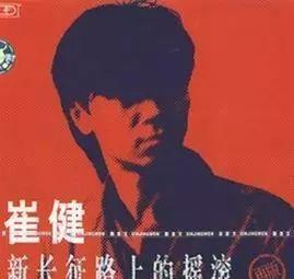 80年代十大歌星流行歌曲集锦红小豆减肥吗