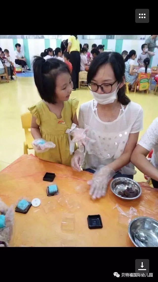 【贝特福教育】贝特福幼儿园中秋冰皮月饼diy活动图片