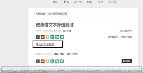 seo优化教程视频白帽seo软件搜索引擎优化平台网站关键词优化教程-第5张图片-爱站屋博客