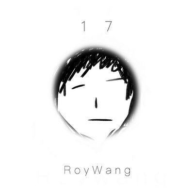 王源原创单曲《十七》手绘封面展多面才能_娱乐新闻