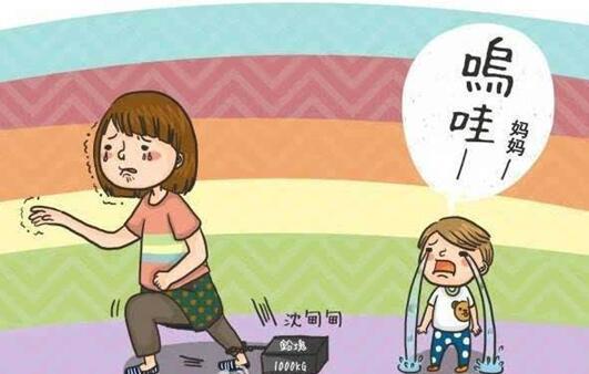 分离焦虑什么鬼,使得无数家长孩子抱头痛哭!