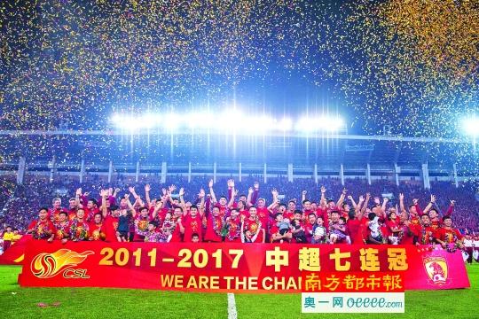 中超联赛官网_从2011年起7个赛季的中超联赛,广州恒大队都夺得了冠军,创造了中国