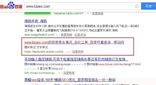 seo优化教程视频白帽seo软件搜索引擎优化平台网站关键词优化教程-第1张图片-爱站屋博客