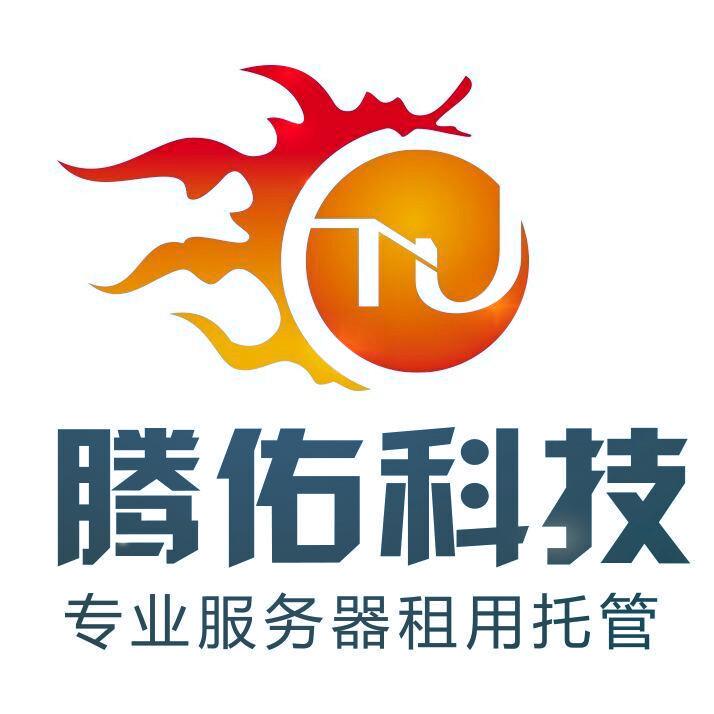 重要通知 | 腾佑科技将携最新的IDC服务理念亮相GITC2017北京站