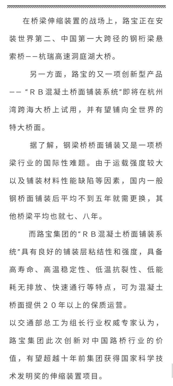 中国脊梁的歌曲曲谱