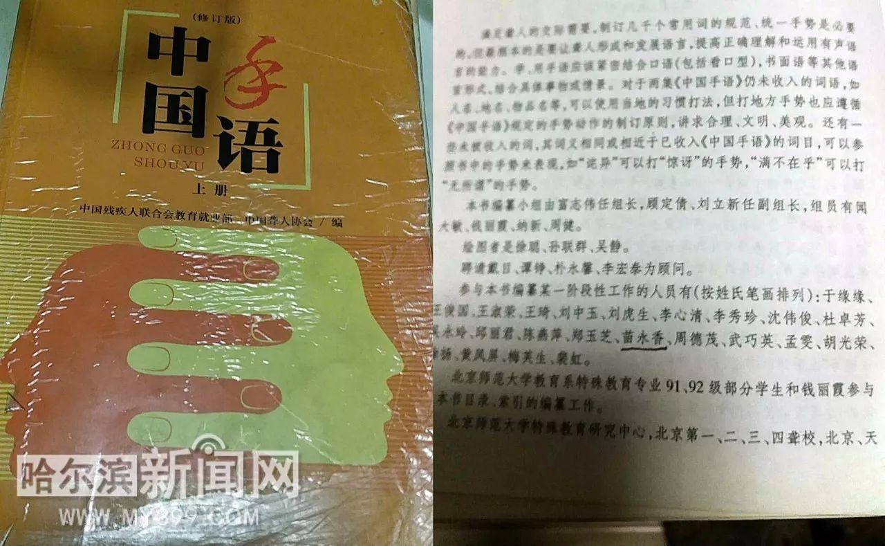 中国梦,新时代,立德树人,高举中国特色社会主义旗帜,坚持走中国特色