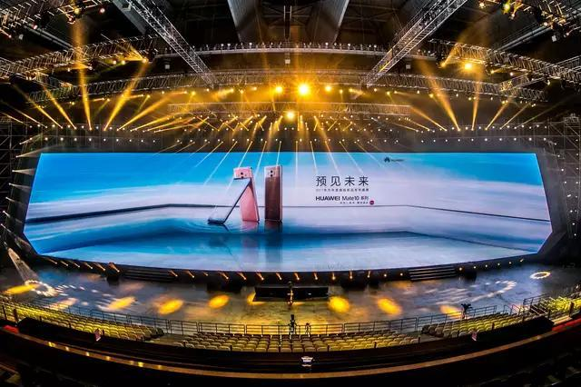 科技 正文  10月20日,华为mate10系列新品发布会于上海的东方体育中心