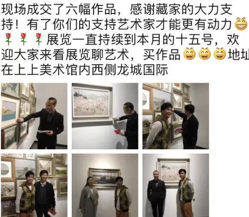 """""""宋庄十年 感恩同行""""康漠个人油画作品展在京开幕"""