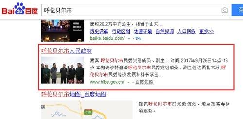 seo优化教程视频白帽seo软件搜索引擎优化平台网站关键词优化教程-第2张图片-爱站屋博客