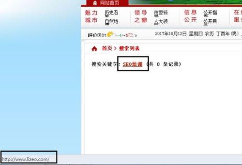 seo优化教程视频白帽seo软件搜索引擎优化平台网站关键词优化教程-第4张图片-爱站屋博客