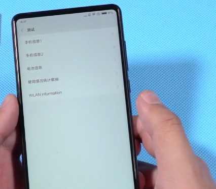 用手机最好玩游戏的,赶紧设置这个功,小米马上就设置!iphone6s指纹解锁太快图片
