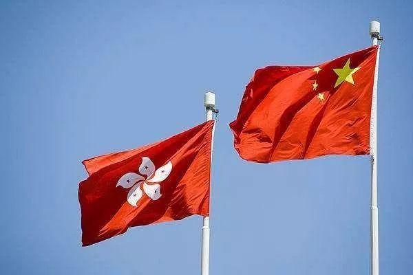 """中央再提对香港的""""全面管治权"""",意味深长"""