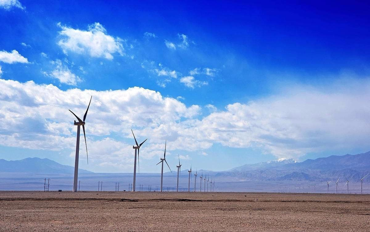 wind farm in Qinghai