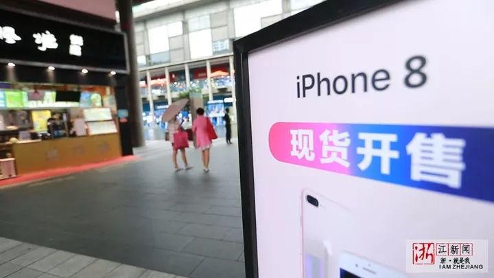 """租机来啦:iphone8他们而是买不用靠""""租""""iphone手机连接无线网iphone6s清晰度不行图片"""