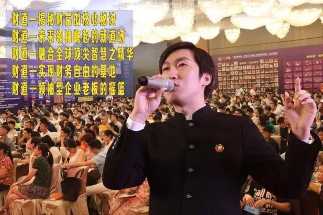 财经 正文  7个亿点击的中国梦演讲视频 课程介绍 ● 企业的管理问题