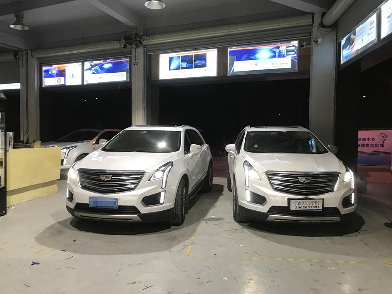 <b>三台凯迪ω拉克XT5齐聚广州行者</b>