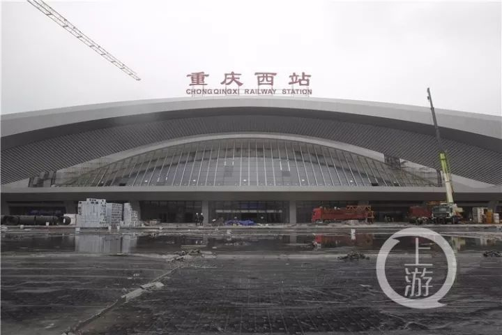 重庆西站年底建成投运,系渝昆高铁 渝贵铁路等始发终到站图片