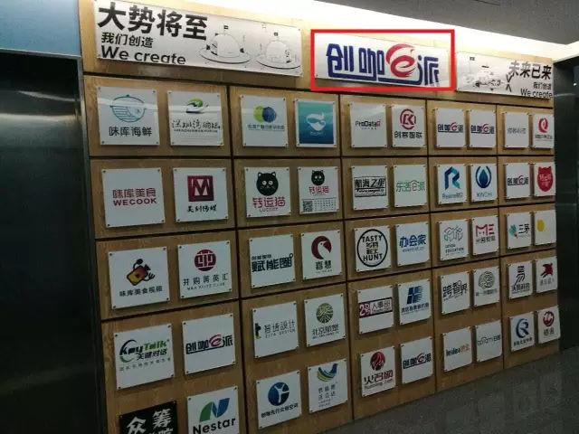深圳软件产业基地知名品牌形象墙