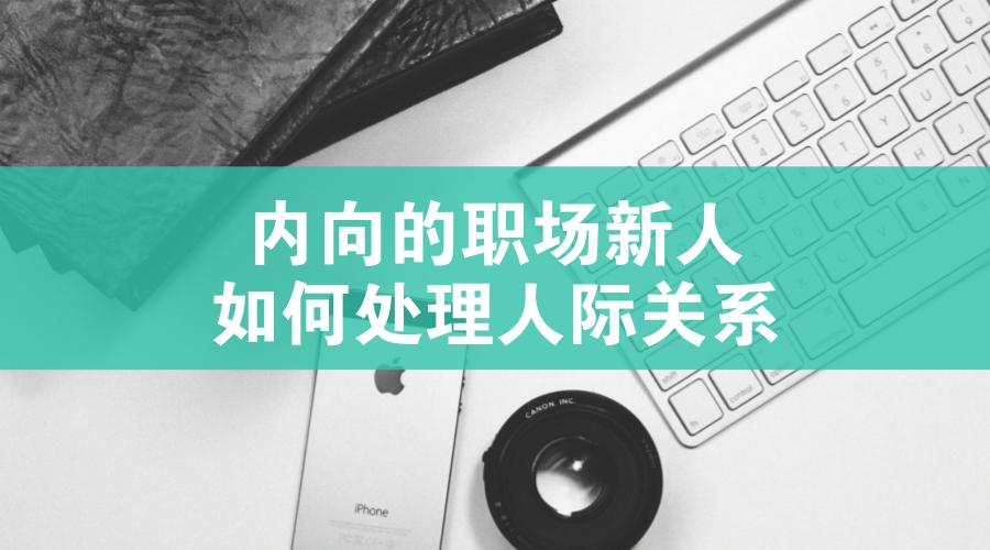 http://www.umeiwen.com/zhichang/1044356.html