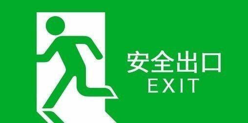这个被绿的小人,惹得全日本都为它心疼!