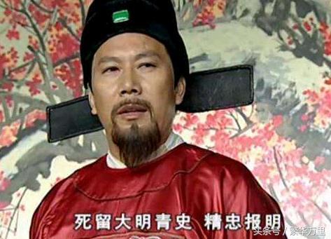 朱三太子_一个人困扰了清朝三代皇帝,朱三太子到底有多少实力?