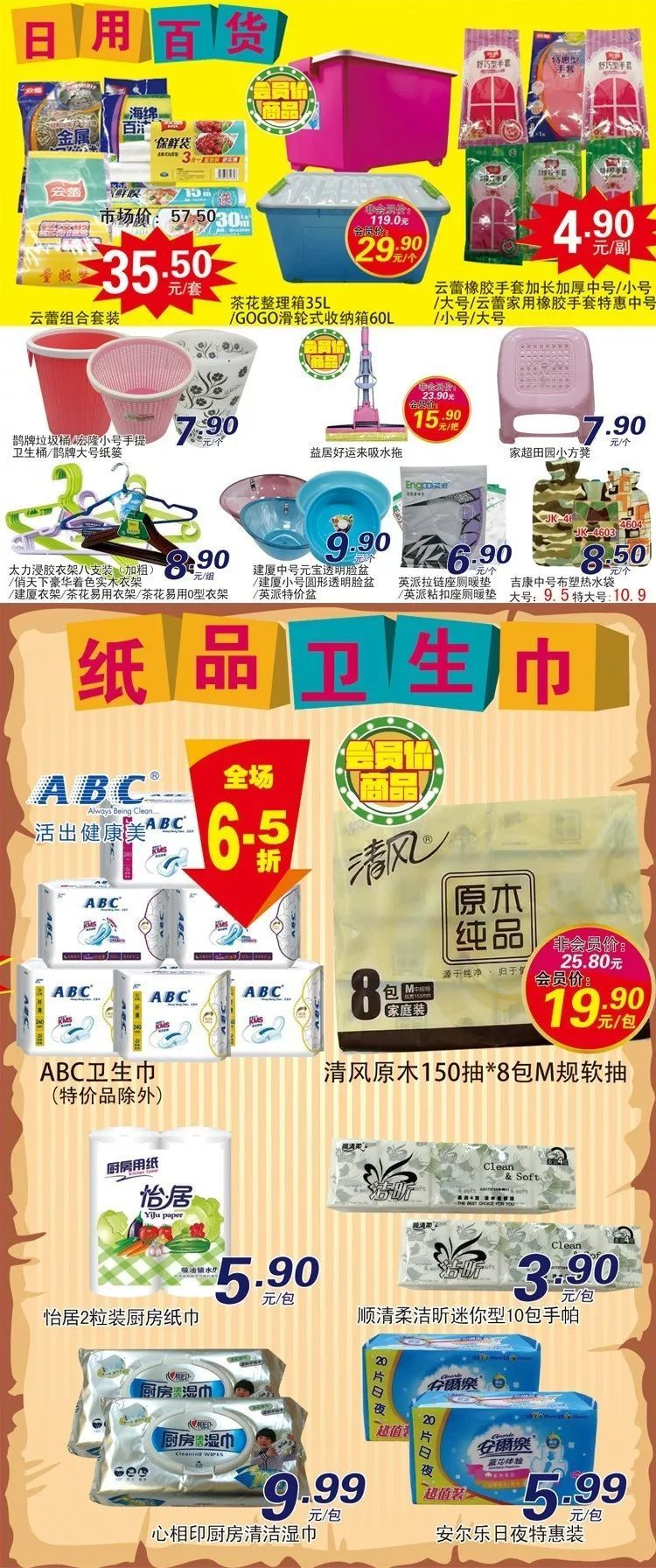 利群(软阳光)香烟价格表和图片,利群(软阳光)烟多... _中国戒烟网