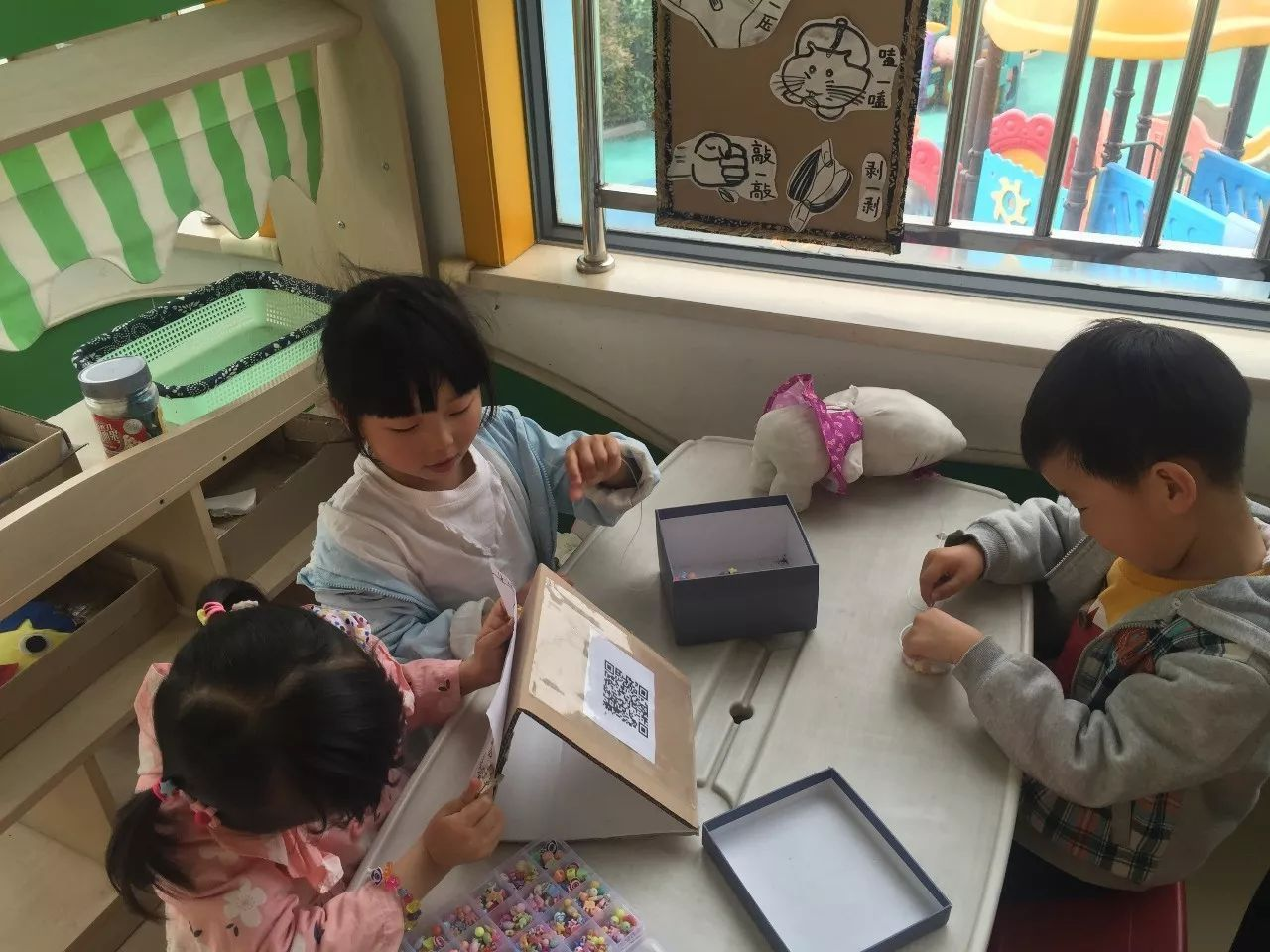 幼儿园105个游戏大全 - 道客巴巴