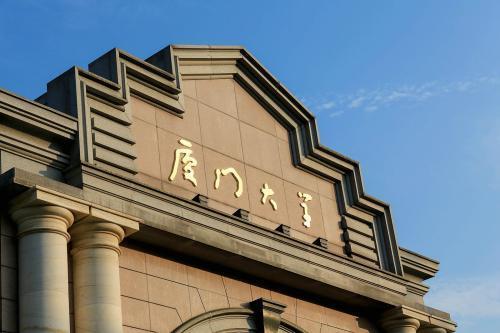 四川大学25.