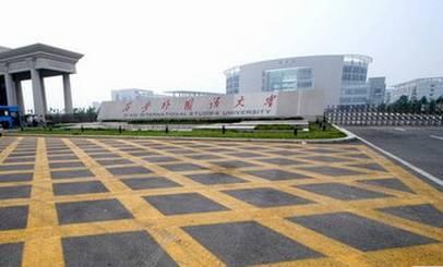 中国外语人才_八大外国语大学,哪所实力最强?