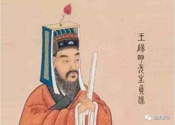 人物 郭齐勇:王阳明de人生智慧